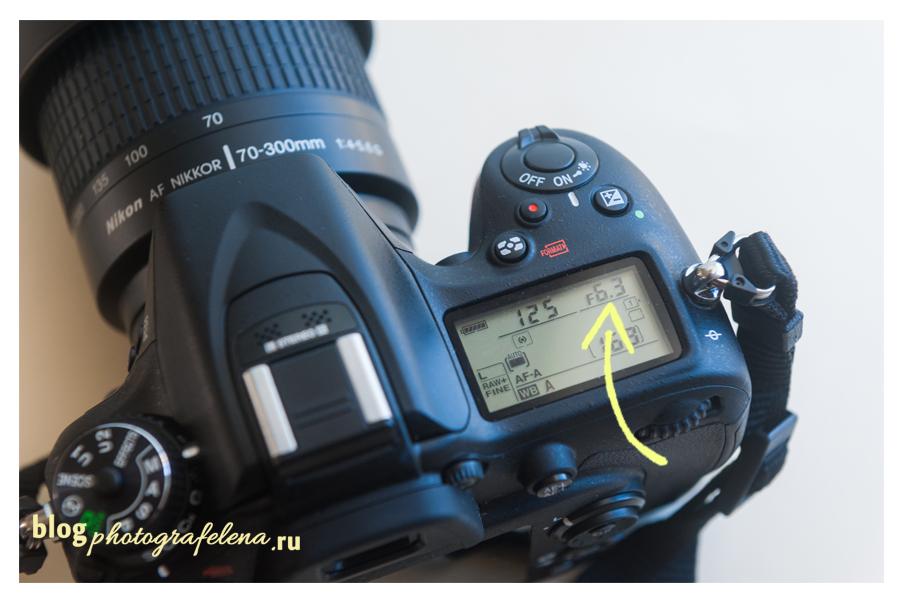 диафрагма фотоаппарата никон