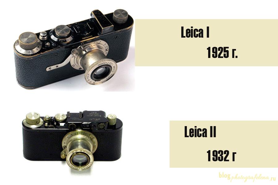 история фотографии leica