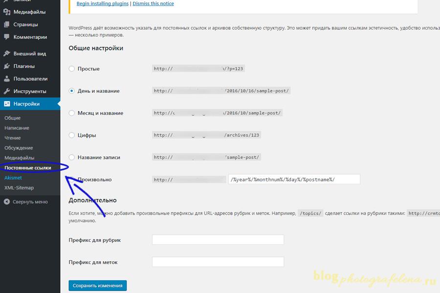 Сделать свой веб сайт в нете хостинг серверов по низким ценам