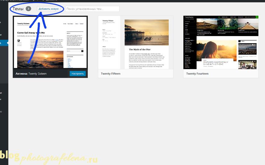 как создать сайт в интернете