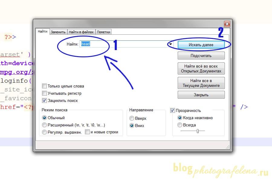 установка кода яндекс вебмастер