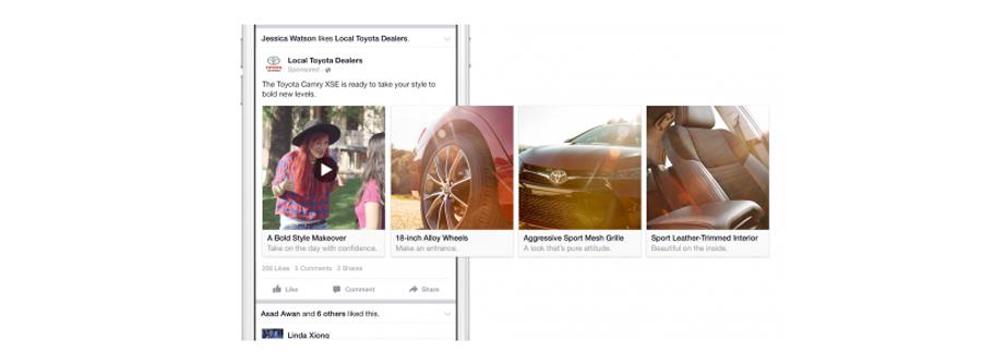 facebook реклама вид карусель