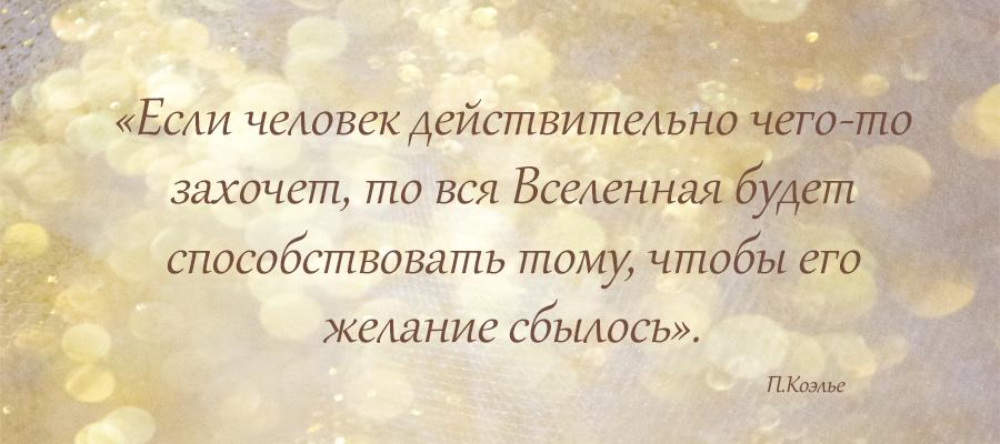 цитата коэле