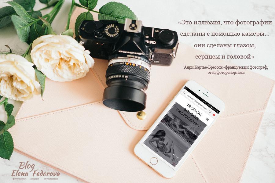 как стать начинающим фотографом