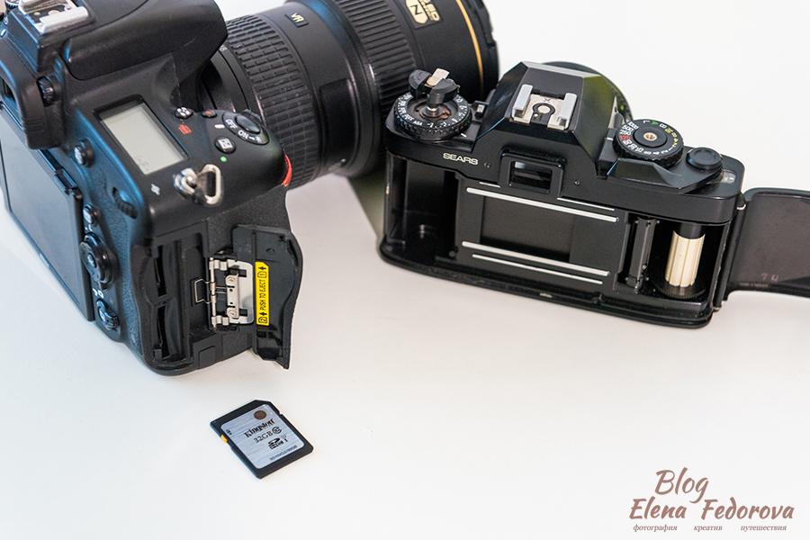 фотоаппараты dslr карты памяти